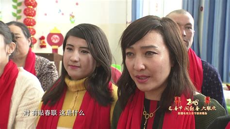 Uyghurs Asked to Celebrate Chinese New Year in 2018 - YouTube